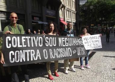 Carta de repúdio ao Maracatu Aroeira