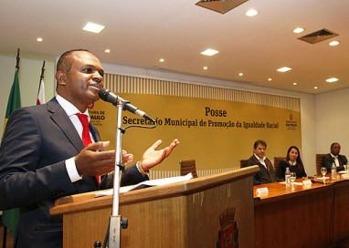 Maurício Pestana assume Secretaria de Promoção da Igualdade Racial