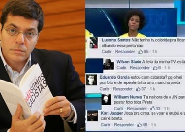 Agressões a Maju e a Dilma têm natureza idêntica