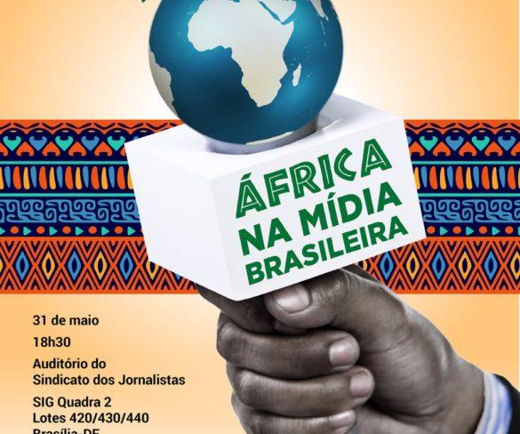Cojira-DF realiza seminário sobre África na mídia brasileira