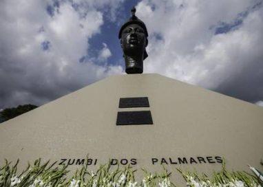Quilombo dos Palmares se torna patrimônio cultural do Mercosul