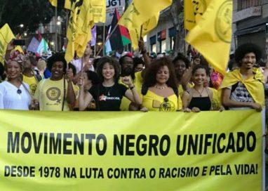 Movimento Negro Unificado comemora 40 anos de existência