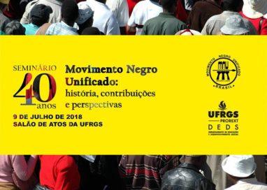 Seminário: 40 anos do Movimento Negro Unificado – MNU, historias, contribuições e perspectivas