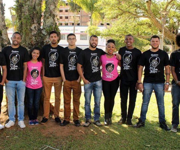 """Concurso: """"Mais Belo Negro de Siderópolis"""" será conhecido no dia 15 de setembro em uma noite muito festiva no Siderópolis Clube"""
